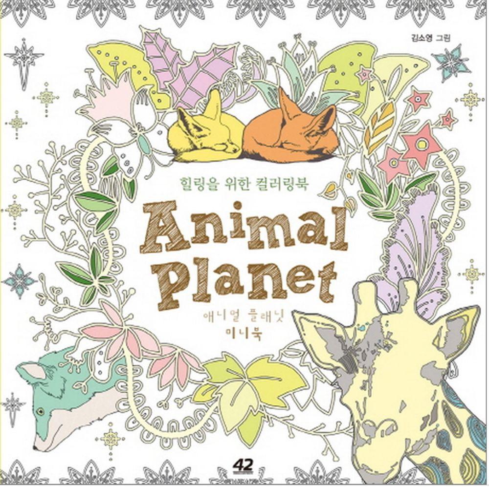 Mini Adult Coloring Book  Animal Planet Mini Coloring Book Anti Stress Art Therapy