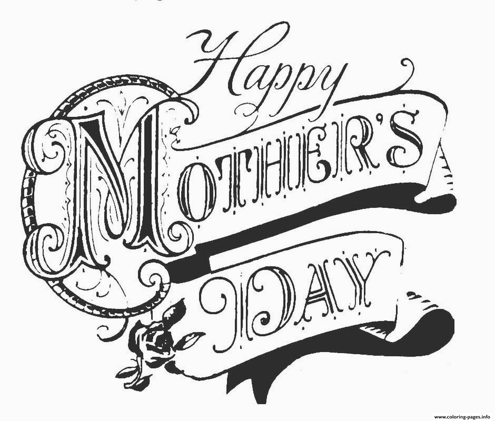 Mothers Day Coloring Pages For Adults  Happy Mother Day Adult Old School Coloring Pages Printable