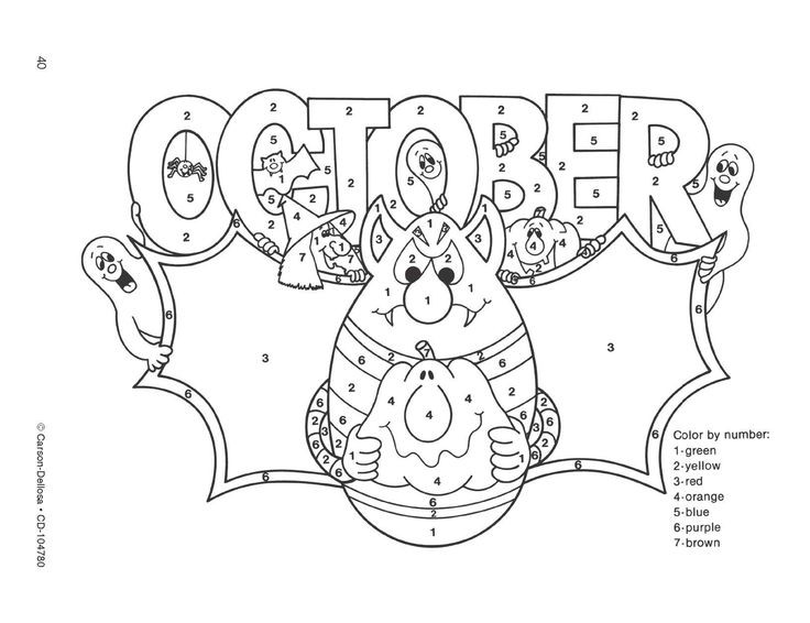 October Printable Coloring Pages  October Color by Numbers
