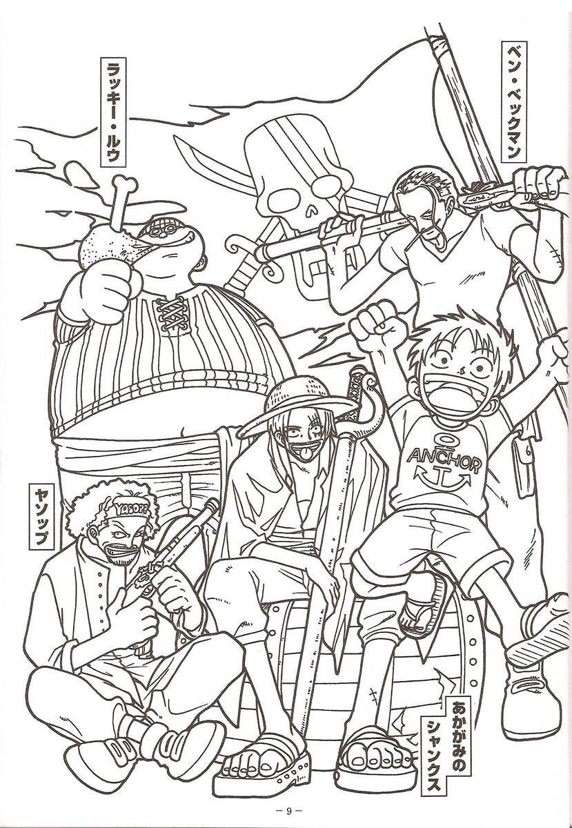 One Piece Coloring Pages  Ausmalbilder für Kinder Malvorlagen und malbuch • e