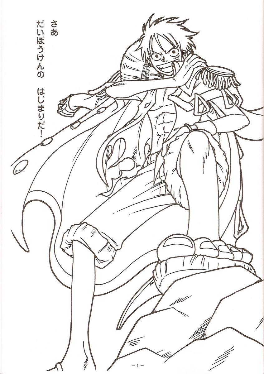 One Piece Coloring Pages  e Piece coloring book