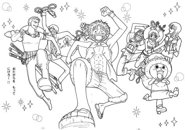 One Piece Coloring Pages  صور قابلة للتلوين one piece