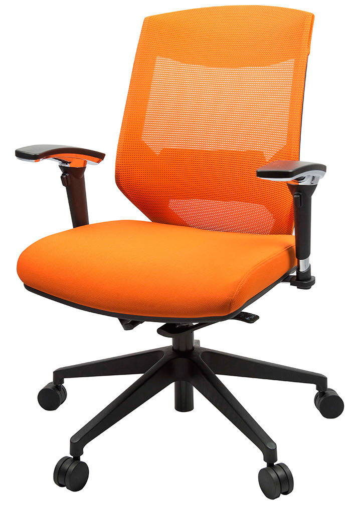 Best ideas about Orange Office Chair . Save or Pin Vogue Orange Mesh fice Chair Now.