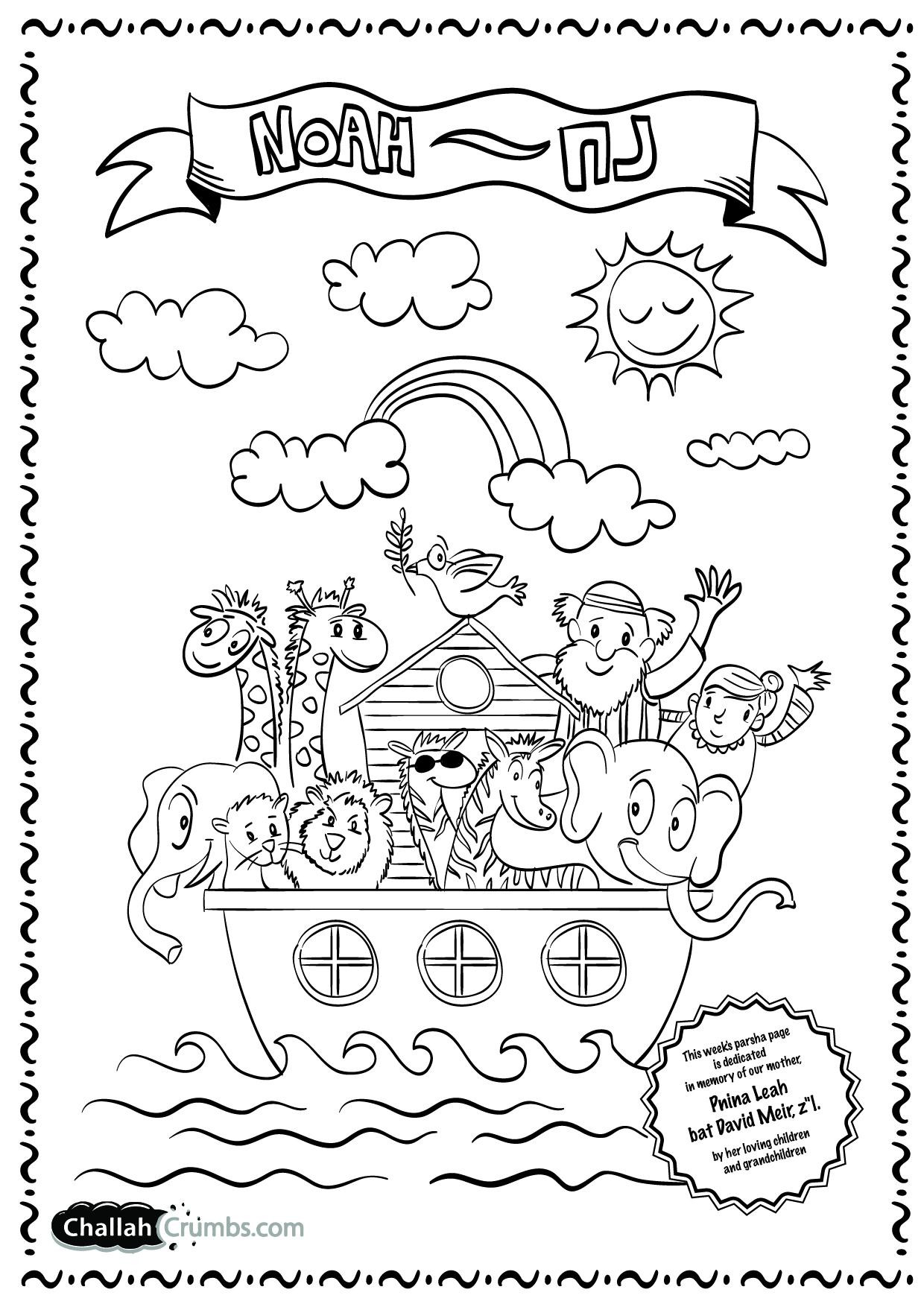 Parsha Coloring Pages  Weekly Torah Portion For Kids