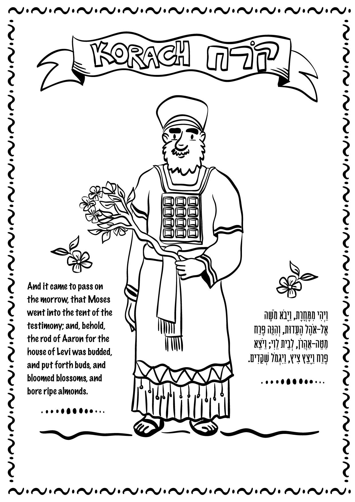 Parsha Coloring Pages  Torah portion coloring pages