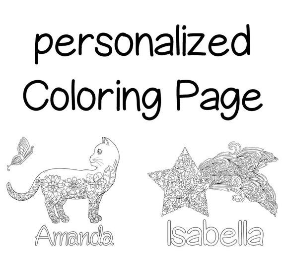 Personalized Coloring Pages  personalized Coloring Page t idea printable coloring