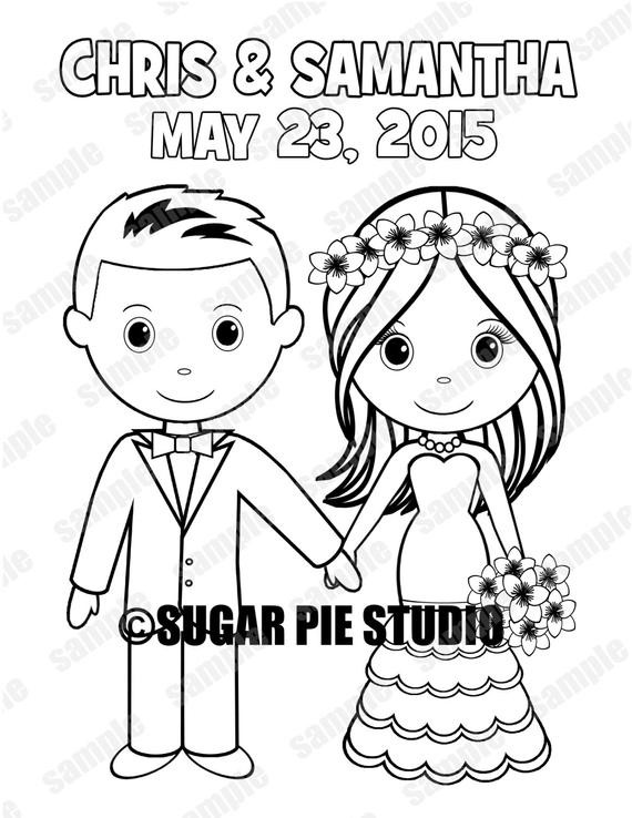 Personalized Coloring Pages  Personalized Printable Bride Groom Wedding Party Favor