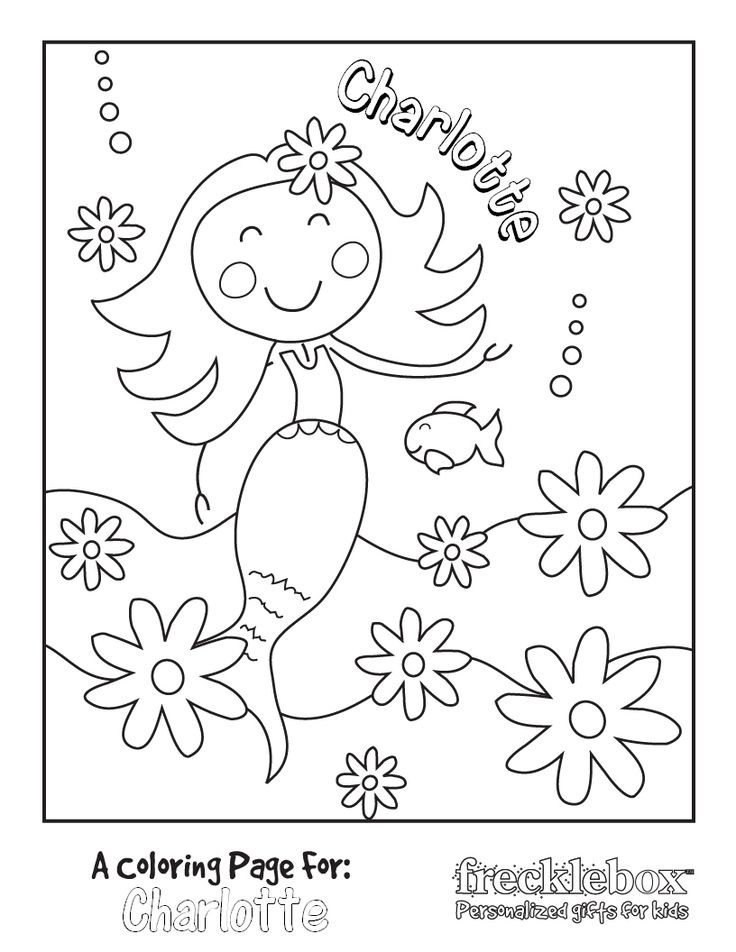 Personalized Coloring Pages  Custom Made Name Coloring Pages Coloring Pages