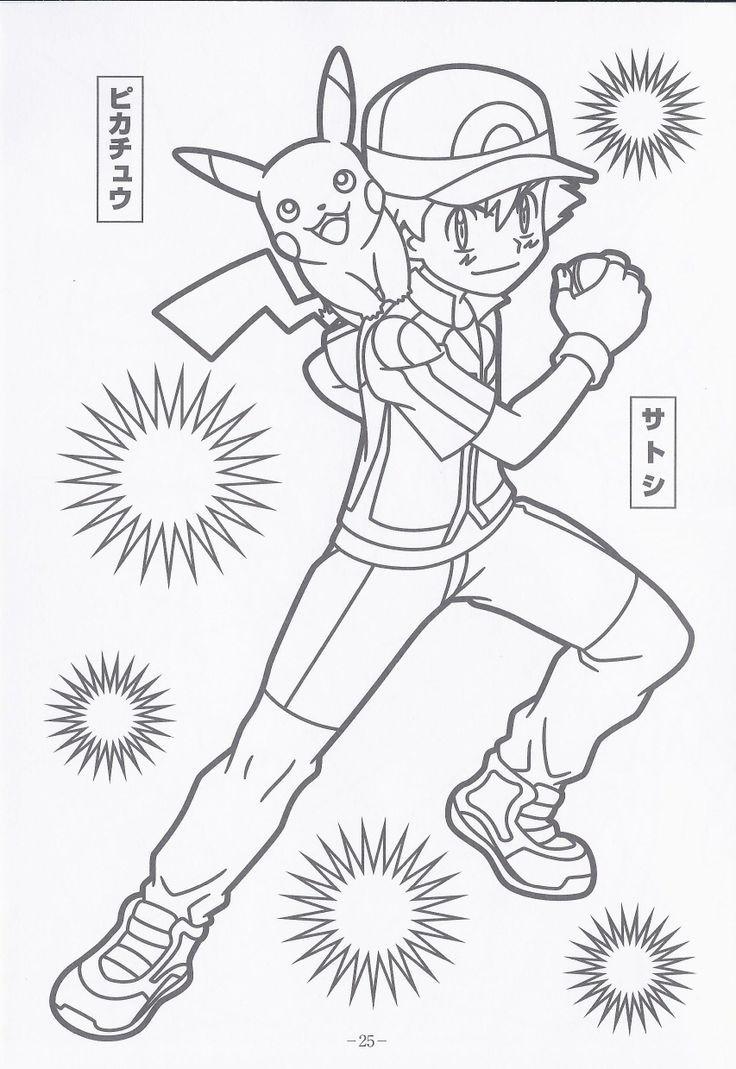 Pokemon Xy Coloring Pages  POKEMON XY DESENHOS PARA COLORIR