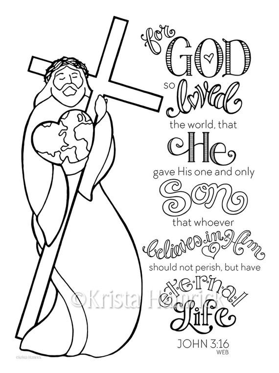 Printable Bible Coloring Pages For Kids Book Of John  God So Loved the World coloring page 8 5X11 Bible