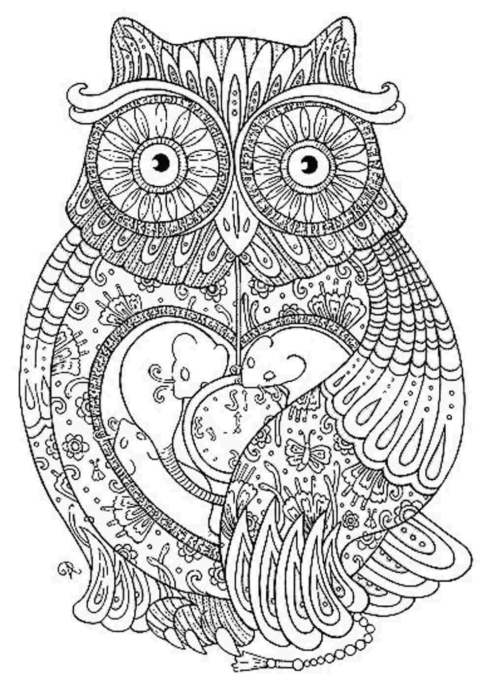 Printable Coloring Pages Adults Free  44 Awesome Free Printable Coloring Pages for Adults