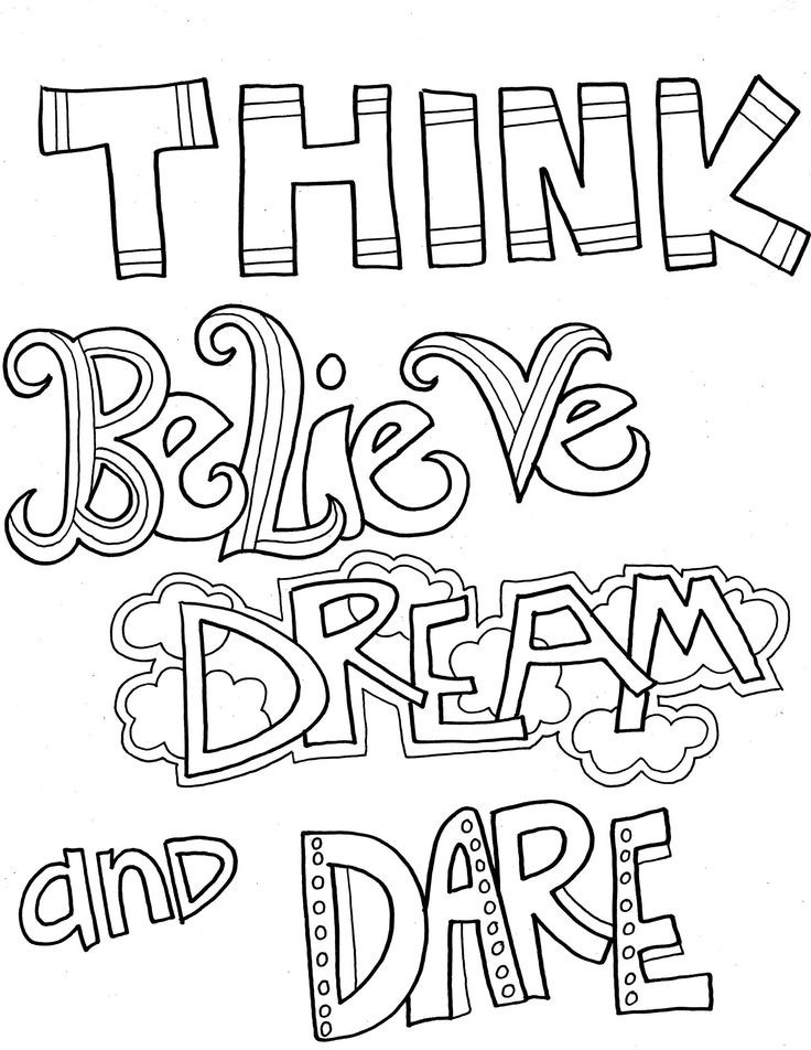 Quotes Coloring Book  Inspirational Quotes Coloring Pages For Adults