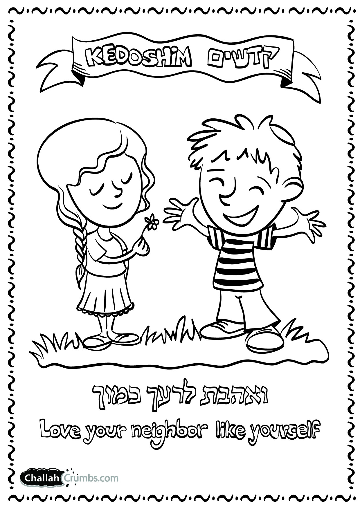 Rosh Hashanah Coloring Pages  Apples and Honey Challah Crumbs Printable Free Coloring