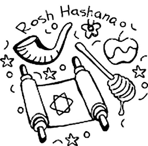 Rosh Hashanah Coloring Pages  Rosh Hashana Free Coloring Pages