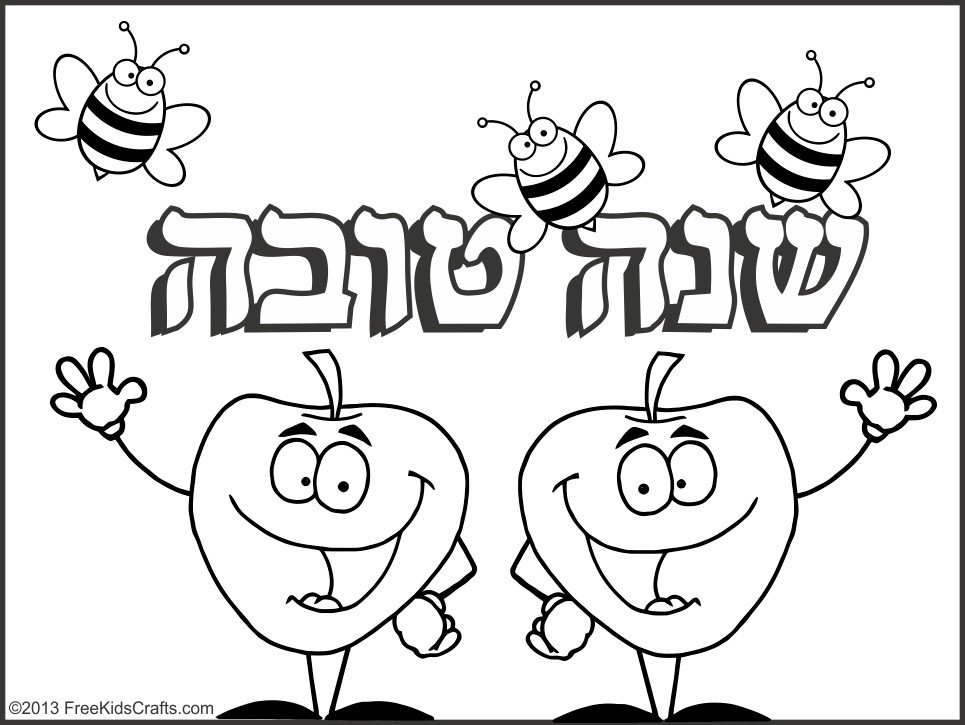 Rosh Hashanah Coloring Pages  Printable Rosh Hashanah New Year Coloring Card