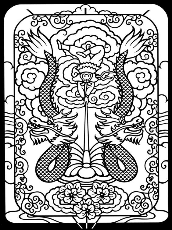 Stain Glass Coloring Pages For Boys  Dovers Book and Glasses on Pinterest