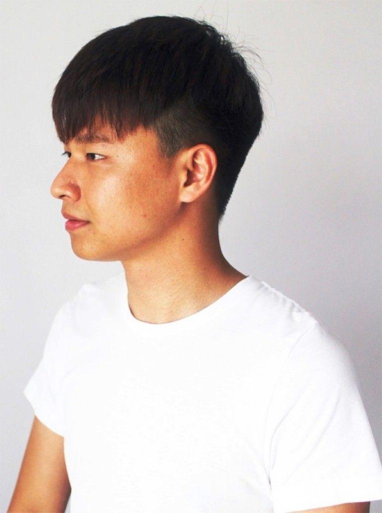 Undercut Asian Hairstyle  Asian Haircut Male Undercut