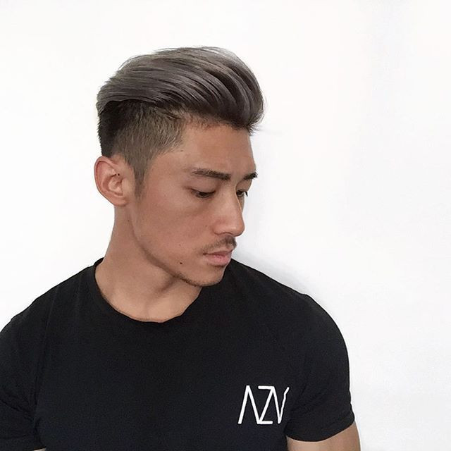 Undercut Asian Hairstyle  The Asian Undercut Everything You Need to Know