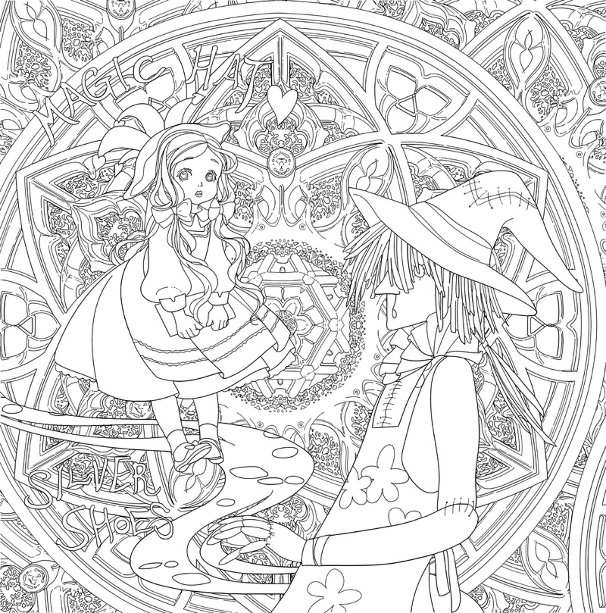 Wizards Of Waverly Place Printable Coloring Pages  Wizards Waverly Place Coloring Pages
