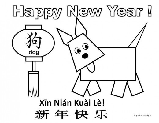 Year Of The Dog Coloring Pages  Printable Coloring Pages for Year of the Dog Kid Crafts