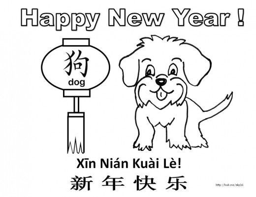 Year Of The Dog Coloring Pages  43 best Crafts for Year of the Dog Chinese New year