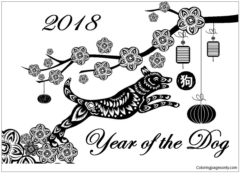 Year Of The Dog Coloring Pages  Year The Dog Coloring Page Free Coloring Pages line
