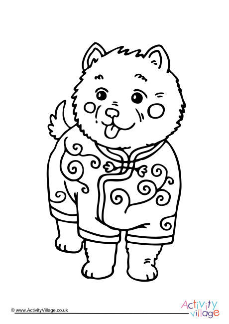 Year Of The Dog Coloring Pages  Chinese New Year Dog Colouring Page