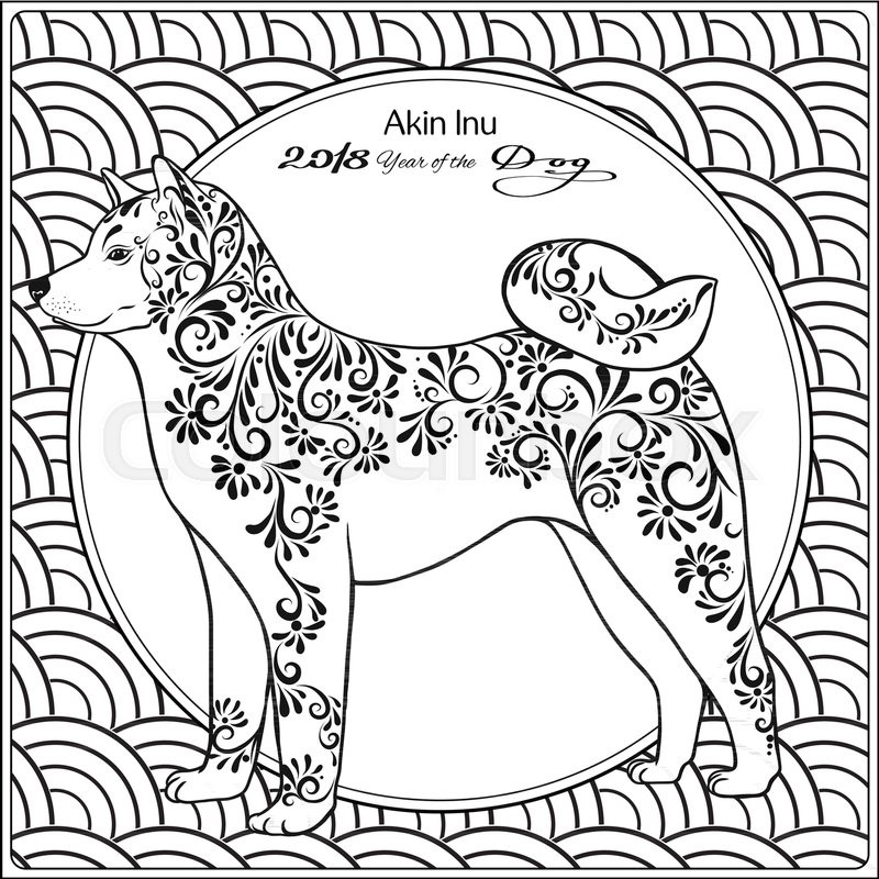 Year Of The Dog Coloring Pages  Coloring page with dog on background