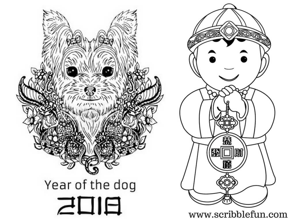Year Of The Dog Coloring Pages  Free Printable Chinese New Year Coloring Pages