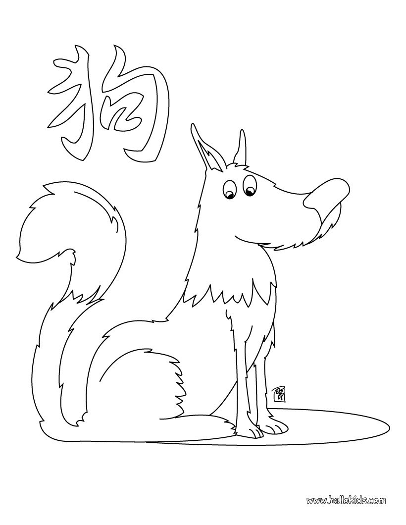 Year Of The Dog Coloring Pages  The year of the dog coloring pages Hellokids