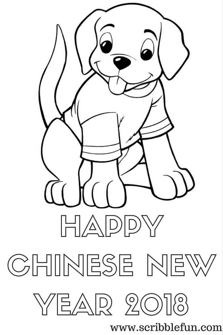 Year Of The Dog Coloring Pages  Free Printable Chinese New Year 2018 Coloring Pages