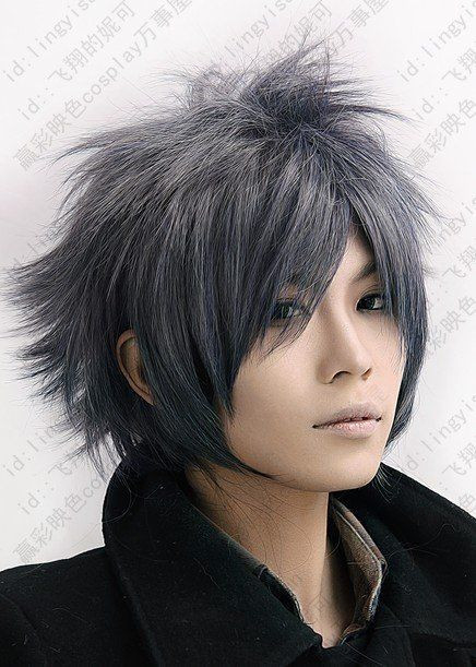 Best ideas about Anime Hairstyles Irl . Save or Pin Anime Hairstyles Male Real Life Now.