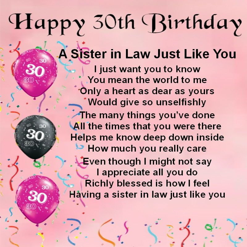 Best ideas about Birthday Gift Ideas For Sister In Law . Save or Pin Personalised Coaster Sister in Law Poem 30th Birthday Now.
