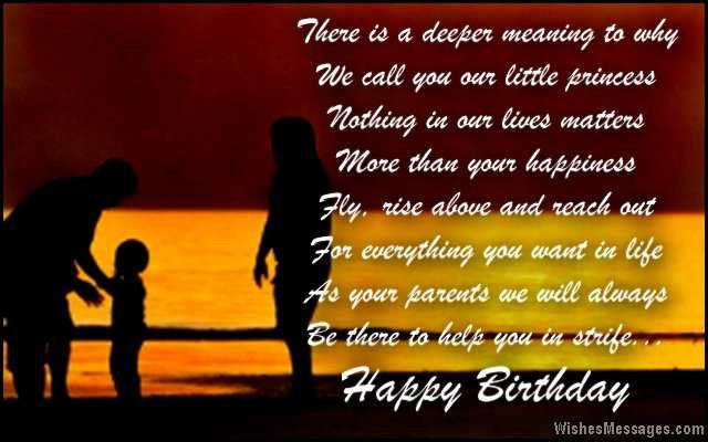 Best ideas about Birthday Wishes For Daughter From Dad . Save or Pin Happy Birthday Quotes for First Born Daughter from Mom Dad Now.