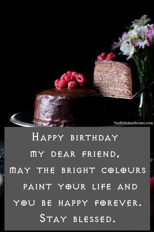 Best ideas about Birthday Wishes To My Friend . Save or Pin Top 80 Happy Birthday Wishes Quotes Messages For Best Friend Now.