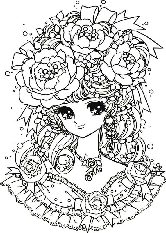 Best ideas about Coloring Pages For Girls 12 And Up Abstract . Save or Pin Kolorowanki dla dorosłych Manga Anime do wydruku część 1 Now.