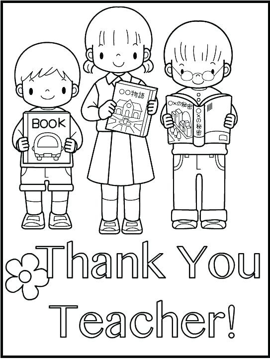 Best ideas about Coloring Pages For Girls Teacher . Save or Pin Teacher And Student Coloring Pages Anime Girl Page Now.