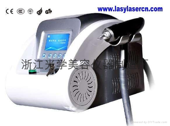 Best ideas about DIY Laser Hair Removal . Save or Pin Laser Hair Removal Machine Yinhe V18 Yinhe China Now.