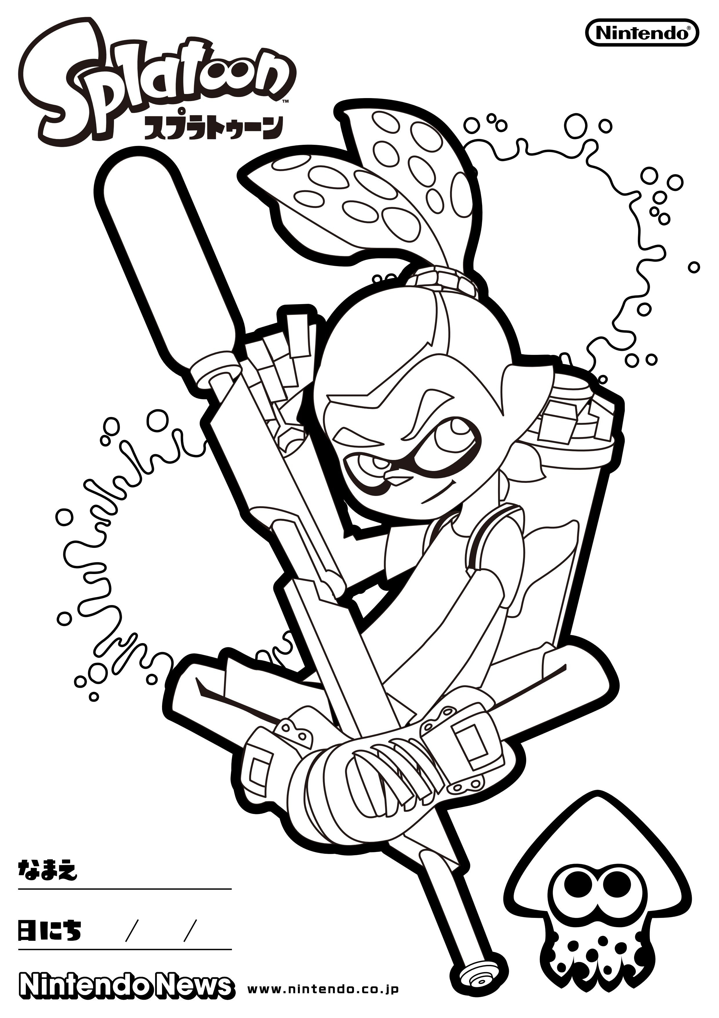 Best ideas about Free Coloring Pages Com . Save or Pin Battlefield Coloring Pages Download Now.