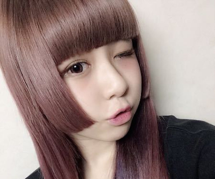 Best ideas about Japanese Hairstyles Female . Save or Pin What is this Japanese Hairstyle and Why is it Popular Now.
