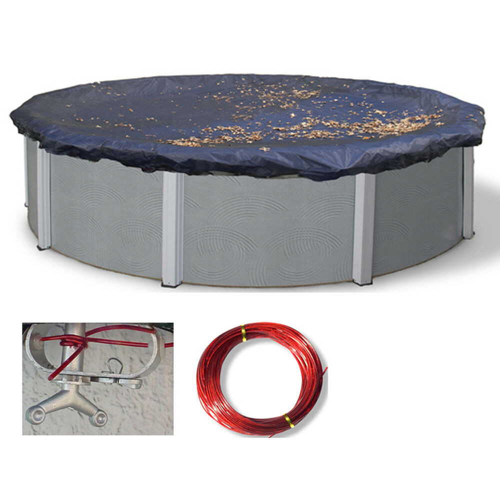 Best ideas about 24' Above Ground Pool . Save or Pin 24 Round Ground Swimming Pool Leaf Net Winter Cover Now.