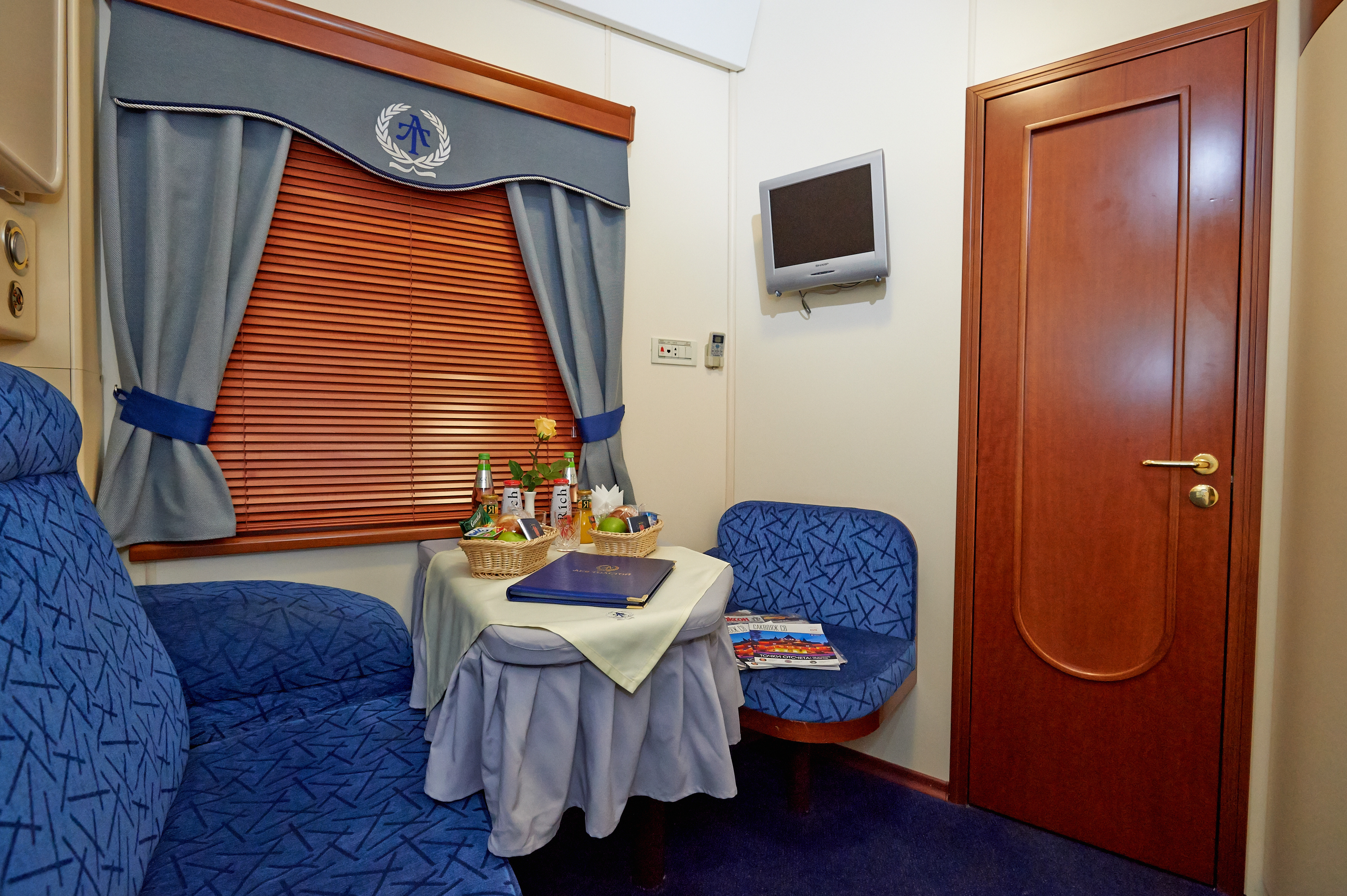 Best ideas about Amtrak Bedroom Suite . Save or Pin Bedroom Cozy Design Amtrak Bedroom Suite For Your Nice Now.