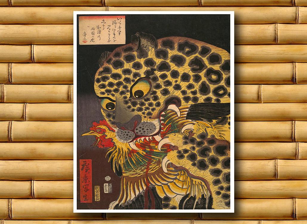 Best ideas about Asian Wall Art . Save or Pin Asian Print Art Decor Leopard Japanese Wall Art Poster Decor Now.