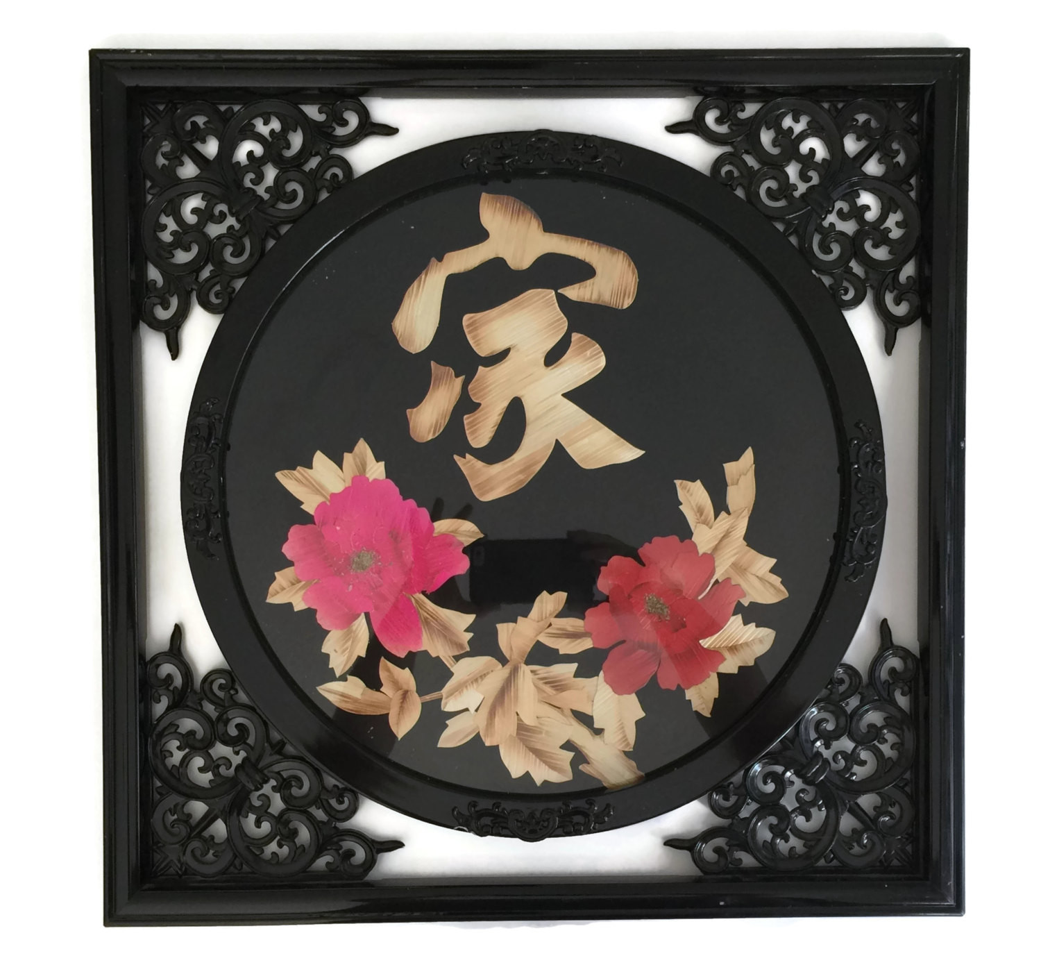 Best ideas about Asian Wall Art . Save or Pin Asian Wall Art Black Lacquer Wall Art Chinese Art Asian Now.