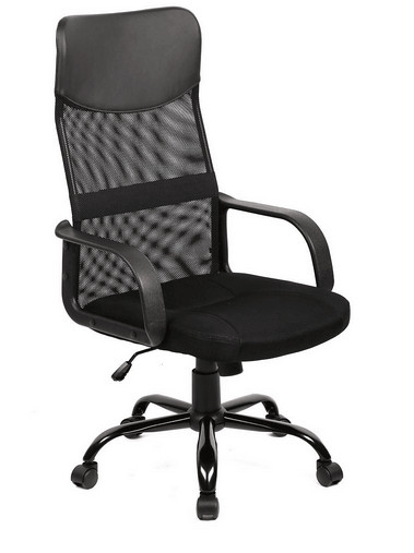 Best ideas about Best Cheap Office Chair . Save or Pin Cheap fice Chairs Best Bud Chairs For You Now.