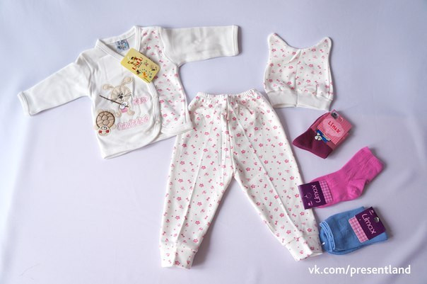 Best ideas about DIY Baby Clothing . Save or Pin DIY Baby Clothes Bouquet Now.