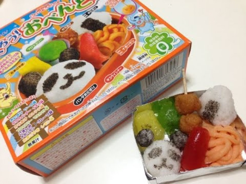 Best ideas about DIY Bento Box . Save or Pin Kracie Popin Cookin Happy Kitchen Bento lunch Box DIY Now.