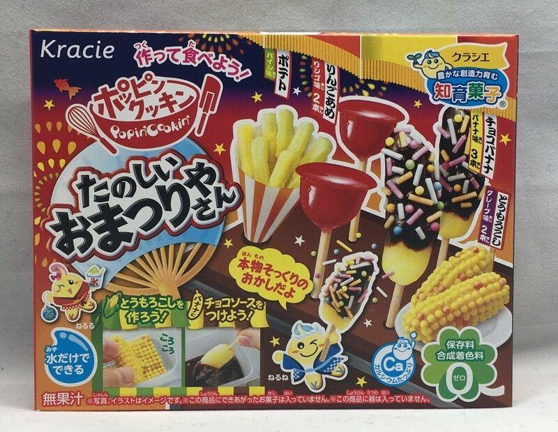 Best ideas about DIY Candy Kit . Save or Pin Kracie Omatsuriyasan Happy kitchen popin cookin DIY Now.