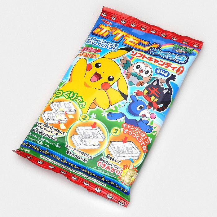 Best ideas about DIY Candy Kit . Save or Pin Pokémon Tsukurou DIY Candy Kit – Something Japanese Now.