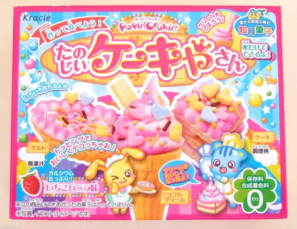 Best ideas about DIY Candy Kit . Save or Pin Kracie Popin Cookin Cake Shop Kawaii Japanese Candy Making Now.